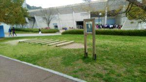広島広域公園 運動器具