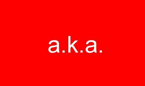 a.k.a.