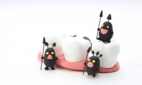 歯医者 虫歯 英語