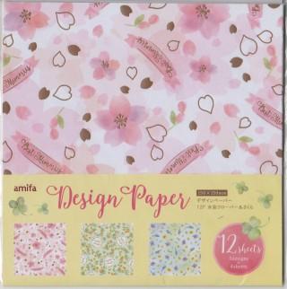Seriaの折り紙1
